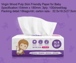 Personalizar a Virgin Pasta de papel com a pele para o bebé