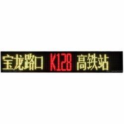 Hot Sell LED-display in kleur voor busroute-LED Weergave van berichten verplaatsen