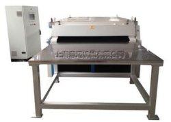 ベルトの結合機械、Ym59A