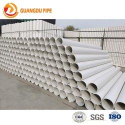 Непосредственно на заводе поставщика белого цвета трубопровода кабелепровод толстые стены из ПВХ трубы