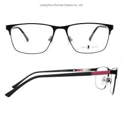 Haut de page La vente de Nouveau modèle de lunettes personnalisée des cadres de l'élasticité du métal au printemps pour les hommes de lunettes optiques des prix bas