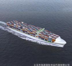 Le meilleur du transport maritime à Brême, Allemagne Shipping Company Service de logistique internationale