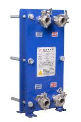 High Transfer Efficiency를 가진 Liquid Cooling Treatment에 Liquid를 위한 최신 Sale Stainless Steel Plate Heat Exchanger Price