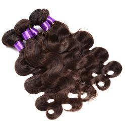 7A ブラジル領バージンヘアボディウェーブ 4 バンドル未処理バージン ブラジルのボディウェーブ人間の毛ぬれたおよび波型バージンブラジル 髪