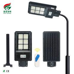 1台のLEDの太陽街灯のIP65屋外の防水Solar Energyランプすべて