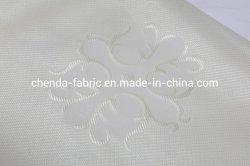 Жаккард Соткана ткань CD603-2