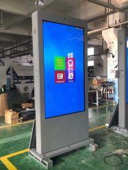75 pulgadas de pantalla digital independiente en el exterior