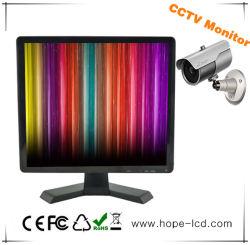 شاشة LCD CCTV مقاس 15 بوصة مع إدخال مكبر صوت فيديو BNC