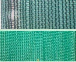 بناء شبكة سلامة مروحة السقفية البلاستيكية