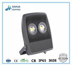 سعر جيد ضمان لمدة خمس سنوات Aخفيف من ضوء LED للجسم مصباح إضاءة المباني
