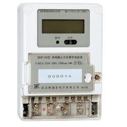 Fase única Multi-Rate medidor eletrônico com comunicação PLC