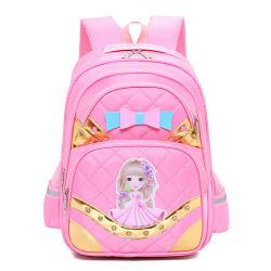 Neueste Stil Mädchen Süße Schöne Schule Wasserdichte Rucksack Tasche