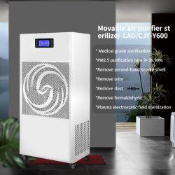 Nuevo diseño de 100m3 de Plasma ion negativo esterilizador de aire HEPA con UV filtro de carbón Hotel familiar de la Oficina del Hospital Filtro de aire