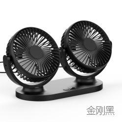 720 grados de rotación en una pareja de dos mini ventilador ventilador ventilador de sobremesa Asidero con tres Batería Recargable la velocidad del viento para camiones Camión Van