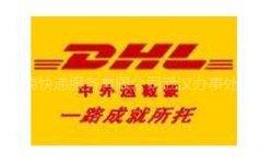Internationale Express van Shanghai aan de V.S./World Service