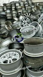 Алюминиевый колесный диск лом алюминия лом алюминия лом ступицы обод лом алюминия выступил