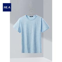 Maglietta Short-Sleeved di colore fresco di Hla riga completa maschio di modo del nuovo prodotto da 2020 estati di Short T