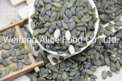 Основная часть упаковка оптовая цена китайский Gws семена тыквы орехов