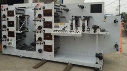 420-8 ماكينة طباعة Flexo ذات الملصق المرئي مع قطع Die / الرثاء/الغراب/الرج/السعر الوظيفي للترقين البارد
