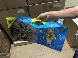 Impressão personalizada de reforço lateral de alimentos para animais de estimação bolsa com alça de disco rígido