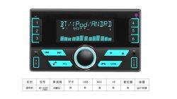 Bluetoothまたは車の音声またはMP3/MP4/Carのラジオが付いている車のための2DIN DVD