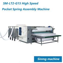 Sm Lt2 G15 자동적인 고속 소형 봄 접착제 (집합) 매트리스 기계