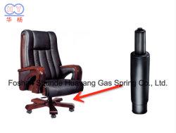가구를 위한 210mm Qpq 처리 가스 충격