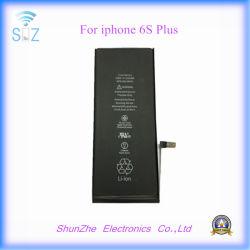 Smart Téléphone cellulaire mobile batterie récurrent Null pour iPhone 7 Plus 4,7 5,5