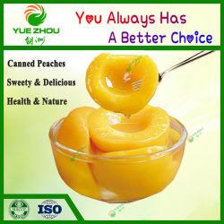 高品質の中国の安く缶詰にされた黄色いモモ