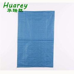 Tecidos de polipropileno de alta Lelvel Açúcar tecidos PP Sack para o açúcar Limpe o saco de alimentos
