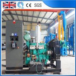 10квт-700квт биомассы Gasifier электростанции медицинских отходов для сжигания отходов