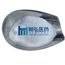 CAS: 41965 95 13Chloro4 Methoxybenzylamine HCl