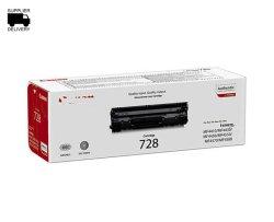 Vorlage für Laser-Toner-Kassette des Canon-728 Drucker-Mf4730