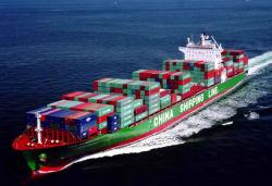 InFreight 운송업자/근수/선박 기관/공기/바다/FCL (홍해에 중국) flatable 연료 폭등