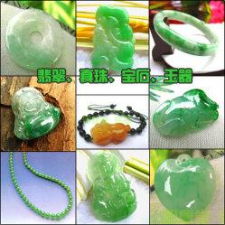 De Juwelen van de jade