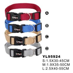 熱い販売の安いハンチング飼い犬カラー(YL95924)
