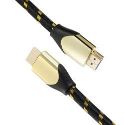 초고속 HDMI 케이블, 8K, 48Gbps, HDMI A Male to a Male with Ethernet