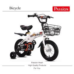 """12 """" 14 """"16"""" 18"""" 20"""" 22"""" 24 polegada Aluguer de bicicleta dobrável para crianças"""