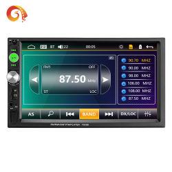 Непосредственно на заводе 7023b HD плеер Bluetooth мобильного телефона комплекта Громкоговорящей Связи Радиотелефона соединения MP5 плеер автомобиля при движении автомобиля записи плеер