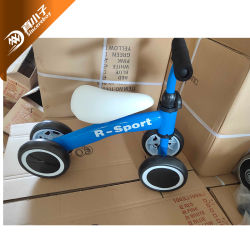 Os brinquedos para bebês no pedal de travão 4 Rodas Aluguer de Carros de Passeio do Saca-bebé