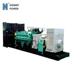 Honny grande puissance 1640KW / 2000kVA Groupe électrogène Diesel