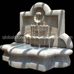 Im Freiengarten-Granit-Marmor-Wasser-Wand-Brunnen (GSWF-153)
