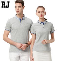 220 gramme 100% coton piqué spandex de maille respirante estivale OEM personnalisés Hommes Femmes Polo Shirt