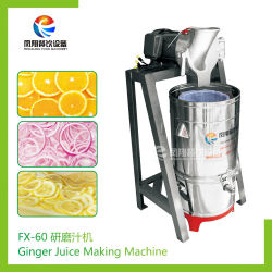 自動専門の小さいタイプショウガジュースの抽出器機械