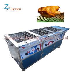 2017 Nouvelle conception du poulet à la rôtisserie four