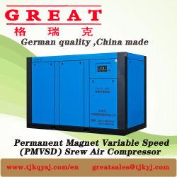 Alimentação Direta de fábrica a poupança de energia 40% de alto desempenho com Accionamento de Velocidade Variável de Íman Permanente (PM VSD) do compressor de ar de parafuso com motor de pm