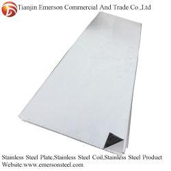 プライム記号は1.7mm AISIのSU 314を319 443 2Cr13 3cr12によって堅くされたステンレス鋼シートの価格冷間圧延した