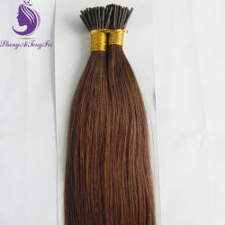 Couleur marron I Astuce Remy Hair Extension