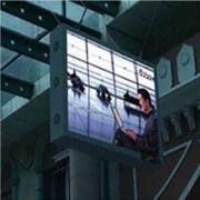 P12,5mm publicité l'écran LED souples avec soft et transparente (200*400mm)