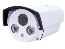 1.3MP HD Array IR Infrared Waterproof IP Camera (IP-8807HM-13)